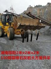 重慶城口110劈裂棒采石場效果圖片