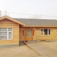 梁平区轻型木屋木别墅图片