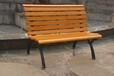 資陽木制鐵腿椅批發