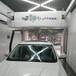 沈陽車博客全自動洗車機自助洗車機