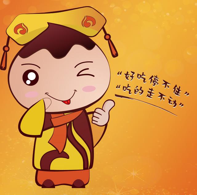 鄭州市金水區栗美妞干果店黃河口路店