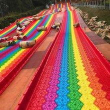 令人尖叫的彩虹彩虹滑道设计彩虹滑道面积七彩旱雪滑道图片