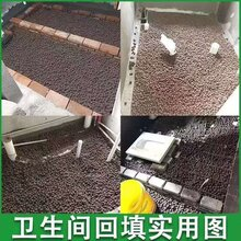 基础建筑材料。提供保�o�到鹕�毛�l温材料建材,海南陶粒厂家水元波跟�Q王同�r爆退直销图片