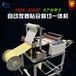不干膠紙全自動覆膜裁切一體機,條形碼標簽紙印刷紙切紙機