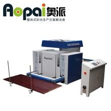 奧派全自動線條堆垛機AP-DDJ900