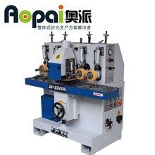 收藏奧派木工機械木線機可輕松刨削L母線AP-MXJ150