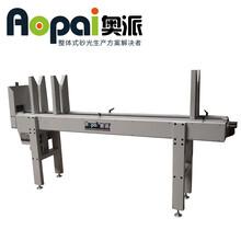 奧派自動送料線條生產線線條送料機(皮帶式)APA-SLJ-240