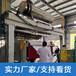 1600熔噴布生產線設備