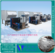 淄博魚丸肉丸加工降溫用日產2000公斤全不銹鋼片冰機