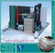 深圳威冷日產8T風冷中型片冰機