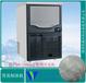 100公斤顆粒雪花制冰機