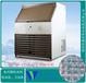 西安70公斤顆粒冰機方冰機