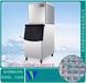 天津225公斤制冰機顆粒冰機