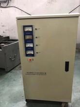 低价处理三相全自动稳压器20kw-40kw都有现货