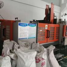 便宜处理昆山工厂在位正常使用3台雕铣机型号为860/1280/1812