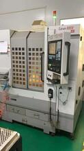 工厂在位:北京精雕400V-AL
