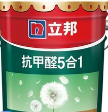 成都立邦漆SN-3001工程漆涂料成都總代理電話圖片