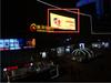 海南省海口市龙华区海秀路LED广告牌