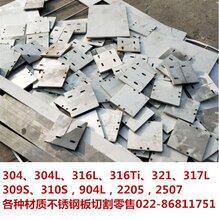 310s耐热不锈钢板310s不锈钢焊条图片