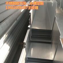 304不銹鋼U型鋼316不銹鋼C型鋼圖片