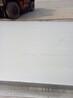 316L不锈钢板规格齐全切割零售
