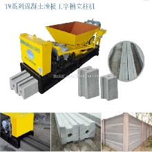 供应水泥围墙机/养猪场围墙机图片