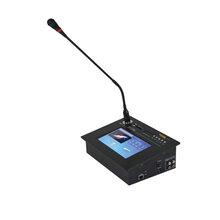 網絡尋呼話筒(彩屏)HG-9913A