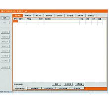 網絡廣播服務器軟件V1.0