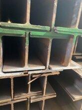 CE认证进口英标H型钢现货直发图片