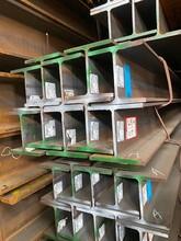 温州沙钢美标H型钢W14系列理论重量规格表图片
