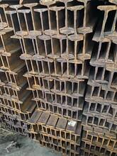 萊鋼CE認證工字鋼,江蘇J系列英標工字鋼含稅理算圖片