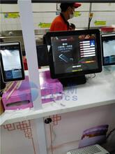 特达斯食堂消费系统,智慧食堂安全监管系统图片