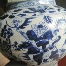 深圳人手中的瓷器不知道您手中的啥样图片