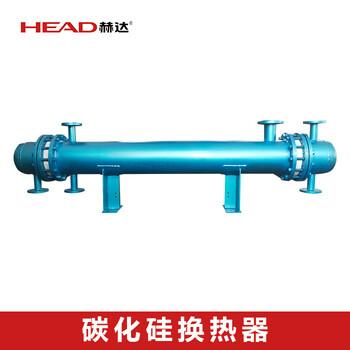 碳化硅换热器碳化硅冷凝器耐腐蚀耐高温传热效率高