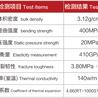 碳化硅冷却器