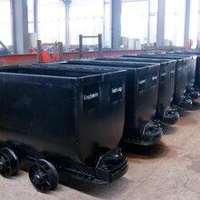 礦用固定式礦車廠家直售固定車廂式礦車井下巷道固定式礦車