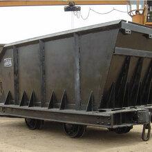 礦用底卸式礦車廠家直售底卸式礦車井下巷道底卸式礦車