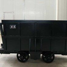 單側曲軌側卸式礦車曲軌側卸式礦車廠家直售曲軌側卸式礦車