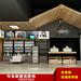REMAX展架潮流数码京东小店小米之家展架展示架柜台道具体验店