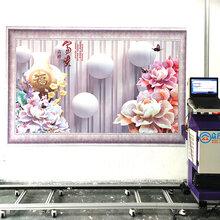 众合3d立体彩绘机户外文化墙打印室内背景壁画喷绘机全自动绘画机图片