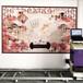 墻體彩繪機5D智能UV打印機戶內戶外立體校園文化墻UV墻體噴繪機