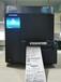 廣東佐藤SATO智能工業型飼料標簽打印機