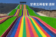 極速滑道大型網紅彩虹滑道冬季七彩雪滑道游樂七彩滑道
