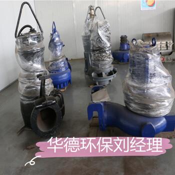天津福乐伟卧螺离心机故障检测中心