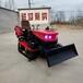 田園管理機履帶式旋耕機施肥開溝農用果園回填除草遙控多功能微耕