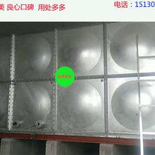 各种不锈钢水箱√出售{上门安装}各种不锈钢材料有售质量�高品质好图片