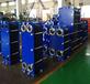 樂山板式換熱器生產廠家