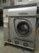 进口干洗机,烘干机水洗机出售