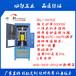 江阴超声波焊接机