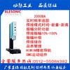 淮安超声波焊接机